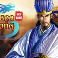 auto-ngoa-long-nang-cap-phien-ban-2657